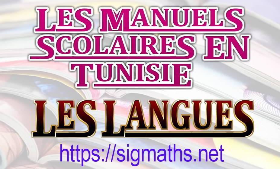 Manuels Scolaires Des Langues En Tunisie